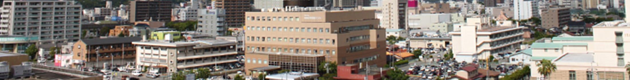 一般財団法人 防府消化器病センター